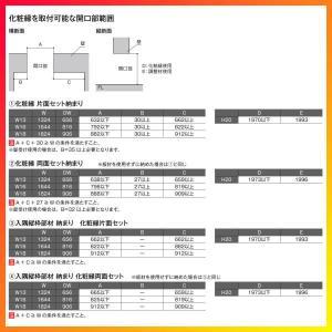 室内引戸 片引き戸 標準タイプ アウトセット方式 ラシッサS パネルタイプ LAA 1320/1620/1820 リクシル トステム 片引戸 ドア リフォーム DIY|dreamotasuke|04