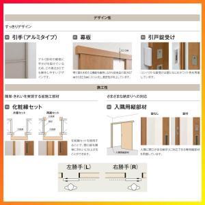 室内引戸 片引き戸 標準タイプ アウトセット方式 ラシッサS パネルタイプ LAA 1320/1620/1820 リクシル トステム 片引戸 ドア リフォーム DIY|dreamotasuke|08