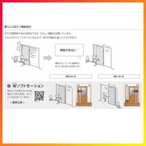 室内引戸 片引き戸 標準タイプ アウトセット方式 ラシッサS パネルタイプ LAA 1320/1620/1820 リクシル トステム 片引戸 ドア リフォーム DIY|dreamotasuke|09