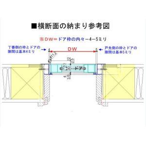 勝手口ドア本体のみ(枠は既存利用) オーダーサイズ DW366〜865mm DH507〜2048mm 丁番付 ロンカラーガラスドア 単板ガラス リクシル アルミサッシ アルミサッシ dreamotasuke 02