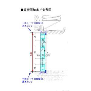 勝手口ドア本体のみ(枠は既存利用) オーダーサイズ DW366〜865mm DH507〜2048mm 丁番付 ロンカラーガラスドア 単板ガラス リクシル アルミサッシ アルミサッシ dreamotasuke 03