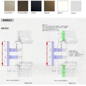 面格子 窓格子 アルミ縦面格子 壁付/枠付 オーダーサイズ W226-425 H182-381mm LIXIL アルミ面格子 アルミサッシ|dreamotasuke|02