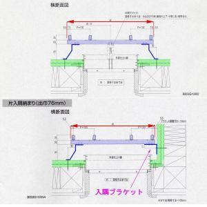 面格子 窓格子 アルミ縦面格子 壁付/枠付 オーダーサイズ W226-425 H182-381mm LIXIL アルミ面格子 アルミサッシ|dreamotasuke|03