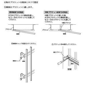 面格子 窓格子 アルミ縦面格子 壁付/枠付 オーダーサイズ W226-425 H182-381mm LIXIL アルミ面格子 アルミサッシ|dreamotasuke|05