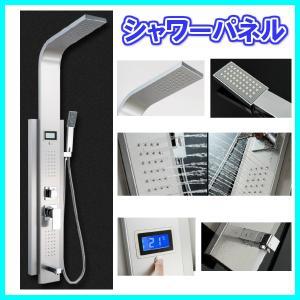 多機能シャワーパネル P2010A-D 新設用 浴室 ジム 施設 シャワータワー 入浴|dreamotasuke