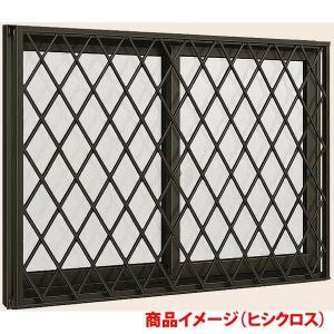 アルミサッシ 2枚建 面格子付引き違い窓 16509 寸法 W1690×H970 LIXIL/リクシル デュオPG 一般複層ガラス 引違い窓 サッシ リフォーム DIY