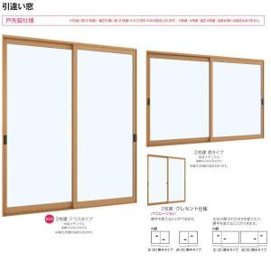 二重窓 内窓 YKKap プラマードU 2枚建 引き違い窓 複層ガラス 透明3mm+A12+3mm/型4mm+A11+3mm W幅550〜1000 H高さ250〜800mm YKK 引違い窓 リフォーム DIY|dreamotasuke|03