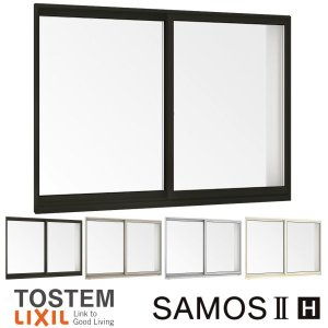 樹脂アルミ複合 断熱サッシ 引き違い窓 16011 寸法 W1640×H1170 LIXIL サーモスIIH 半外型 LOW-E複層ガラス アルミサッシ 引違い