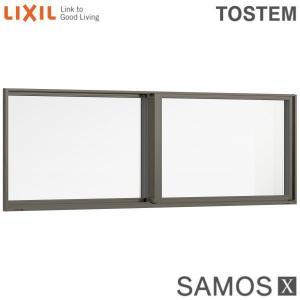 樹脂アルミ複合サッシ 引き違い窓 15005 寸法 W1540×H570 LIXIL サーモスX 半外型 トリプルガラス/ダブルLow-Eガラス (クリプトンガス入・アルゴンガス入)