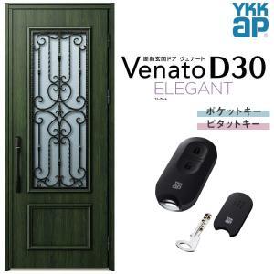 YKKap 断熱玄関ドア ヴェナート Venato D30 を当店では格安激安のお安い価格で販売して...