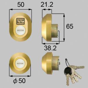 LIXIL/TOSTEM製玄関ドア用ドア錠セット(MIWA DNシリンダー) Z-1A1-DCTC アルミサッシ