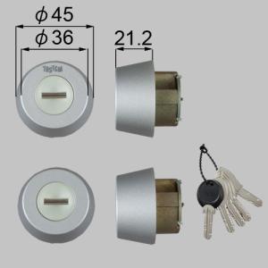 LIXIL/TOSTEM製玄関ドア用ドア錠セット(MIWA DNシリンダー) Z-1A1-DHYD アルミサッシ