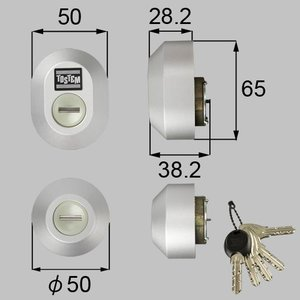 LIXIL/TOSTEM製玄関ドア用ドア錠セット(MIWA DNシリンダー) Z-1A4-DDTC アルミサッシ