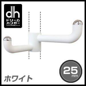 ドリームハンガー専用フック L字型フック25mmタイプ HK-1025S|dreamplaza