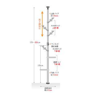 突っ張り棒 強力 収納 突っ張りラック つっぱりポールハンガー 突っ張りポールハンガー つっぱり 突っ張り ハンガーポール ハンガーラック 送料無料 OH-1014|dreamplaza|03