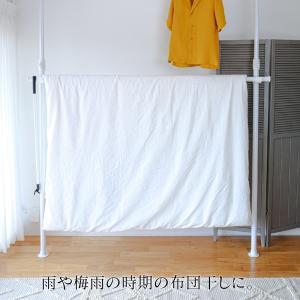 突っ張り棒 物干し 強力 収納 あすつく 布団 つっぱり 室内物干し 部屋干 タオルハンガー 洗濯物 ポールハンガー クローゼット ラック 送料無料 OH-2002N|dreamplaza|05
