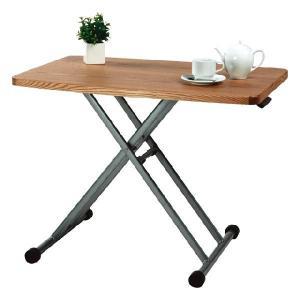 昇降式テーブル 北欧風|dreamrand