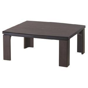 こたつテーブル コタツ 和風 送料無料|dreamrand