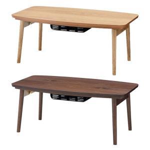 こたつテーブル コタツ 北欧風 送料無料|dreamrand