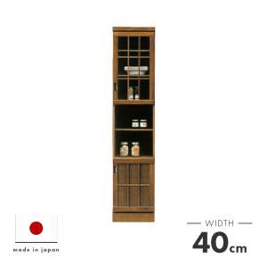 隙間収納 隙間家具 食器棚 完成品 スリム 幅40cm 和風 送料無料|dreamrand