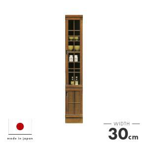 隙間収納 隙間家具 食器棚 完成品 スリム 幅30cm 和風 送料無料|dreamrand