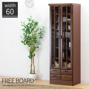 本棚 書棚 完成品 扉付き 幅60cm 和風 送料無料|dreamrand