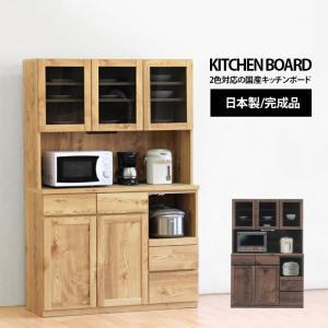 食器棚 完成品 レンジ台 幅120cm 北欧風 おしゃれ 送料無料|dreamrand
