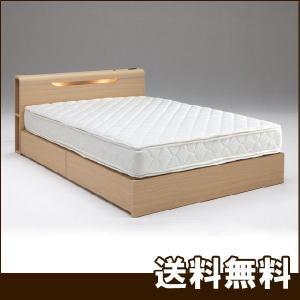 ベッド ダブルベッド ダブルベットフレーム 木製 引き出し付き 送料無料 dreamrand