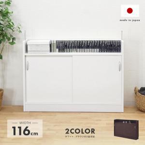 カウンター下収納 薄型 引き戸 キッチン収納 完成品 幅116cmの写真