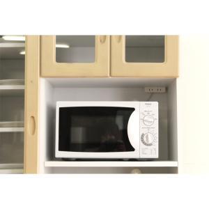 食器棚 レンジ台 キッチン収納 完成品 幅90cm カントリー おしゃれ|dreamrand|05
