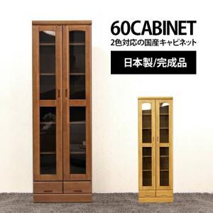 本棚 書棚 完成品 扉付き 幅60cm 送料無料|dreamrand