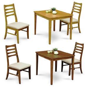 ダイニングテーブルセット 3点セット 2人掛け 木製 北欧風 2人掛け 送料無料 dreamrand