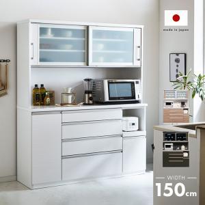 食器棚 レンジ台 レンジボード 完成品 幅150cm 引き戸 ホワイト 白 木製 モダン風 設置無料|dreamrand
