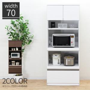 食器棚 レンジ台 レンジボード 完成品 幅70cm ホワイト 白 ブラウン 木製 モダン風 設置無料|dreamrand