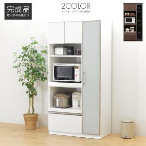 食器棚 レンジ台 レンジボード キッチン収納 完成品 幅90cm モダン風 設置無料の写真