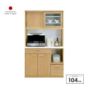 食器棚 レンジ台 完成品 引き戸 幅105cm 北欧風 おしゃれ 送料無料|dreamrand