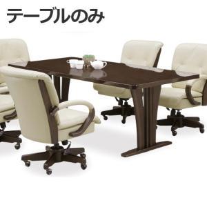 ダイニングテーブル 幅195cm 超人気 爆安 専門店 木製 モダン 6人用 六人用 ブラウン