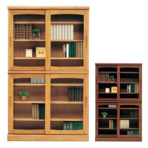 本棚 書棚 完成品 幅105cm 引き戸 木製...