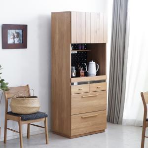 食器棚 完成品 レンジ台 幅70cm 北欧風 おしゃれ 送料無料|dreamrand