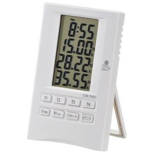 デジタルタイマー COK-TIV01 単4乾電池×1本 4つの時間が同時に計れる 時計付き100分計 マグネット、ストラップ、フック穴、3WAY固定|dreamrelife-store