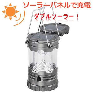 LEDダブルソーラー充電式ランタン(単3×3本使用) LN-S04A6-H LED5灯 充電から乾電池に自動切替 明るさ2段階 ぶら下げフック付 防水|dreamrelife-store