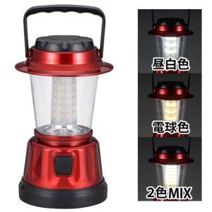 選べる光色3モード LEDミニランタン(単3×4本使用)LN-M15A6-R レッド ハンドル付き 防水|dreamrelife-store