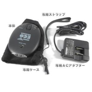 LEDエコウォーマー 充電式カイロ+LEDライト ブラック|dreamrelife-store