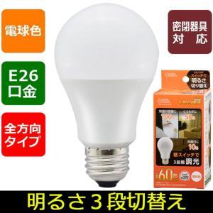 LED電球(60形相当/851lm/電球色/E26/広配光220°/密閉形器具対応/スイッチで明るさ3段階調光機能付) LDA7L-G/D AH9|dreamrelife-store