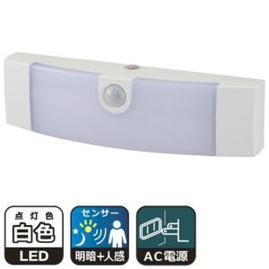 LEDナイトライト(明暗+人感センサー付/60 lm/白色)NIT-ALA6JF-WN 明るさを重視 周囲が暗くなり、人が近づくと約20秒間点灯|dreamrelife-store