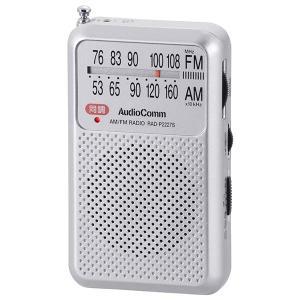 ポケットラジオ シルバー RAD-P2227S-S AM ワイドFM対応 選局かんたん 光る同調ランプ付|dreamrelife-store