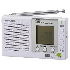 AM/FM/SW 3バンド DSPハンディラジオ 横型 RAD-P750Z デジタルチューナー 一発選局 電池残量、音量表示 スリープ機能付き|dreamrelife-store