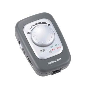 電話受話音量コントローラー ASU-1740K 受話音量が最大30dBアップ 通話中の音量調節 自動電源OFF機能付き 電池残量 ランプ付き dreamrelife-store