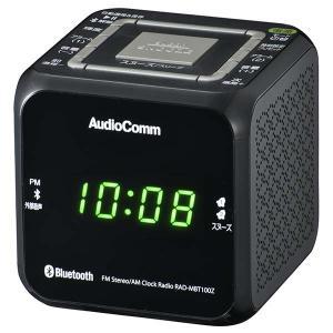 Bluetooth クロックラジオ(ブラック)RAD-MBT100Z-K 自動選局&登録 AM FM各30局 アラーム2系統 多機能なキューブデザイン|dreamrelife-store