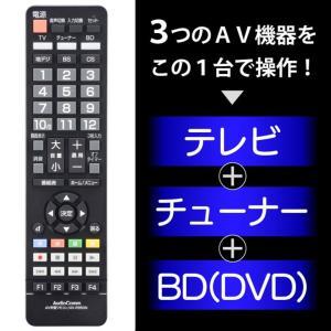 学習AVリモコン AV-R950N テレビ+チューナー+BD/DVD 3つの機器を操作 メモリーバックアップ機能搭載|dreamrelife-store